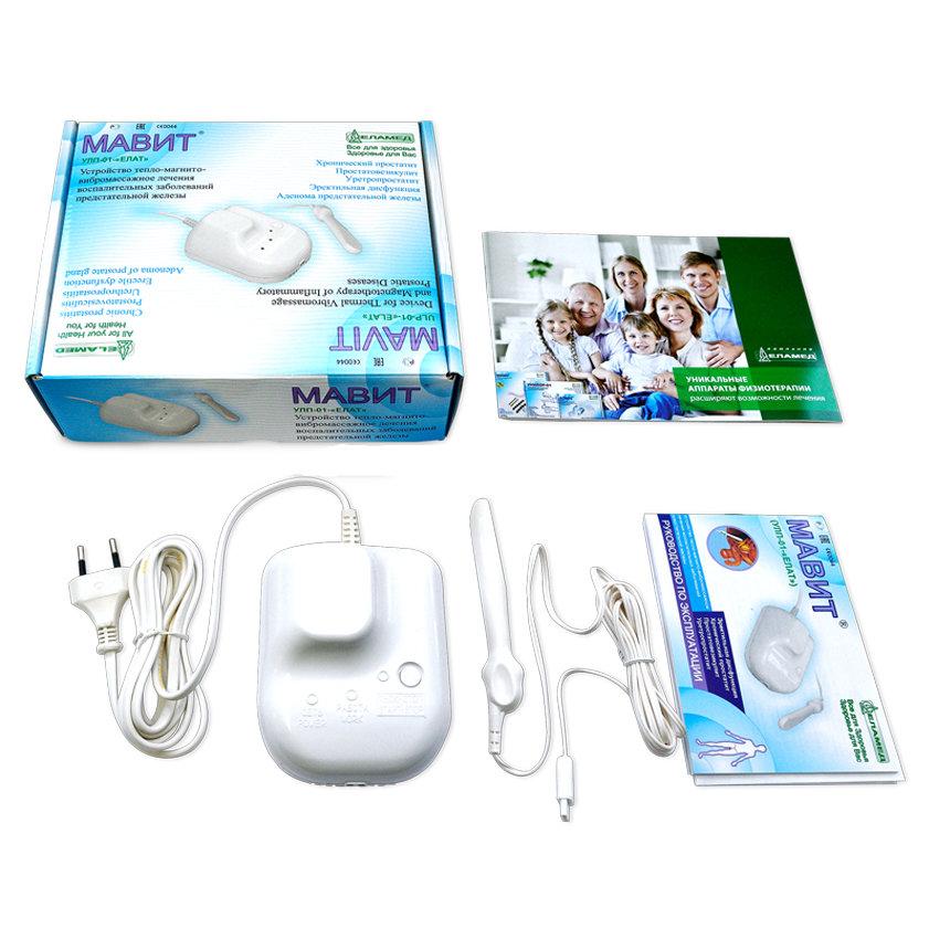 Мавит аппарат для лечения простатита отзывы препарат от простатита витапрост цена